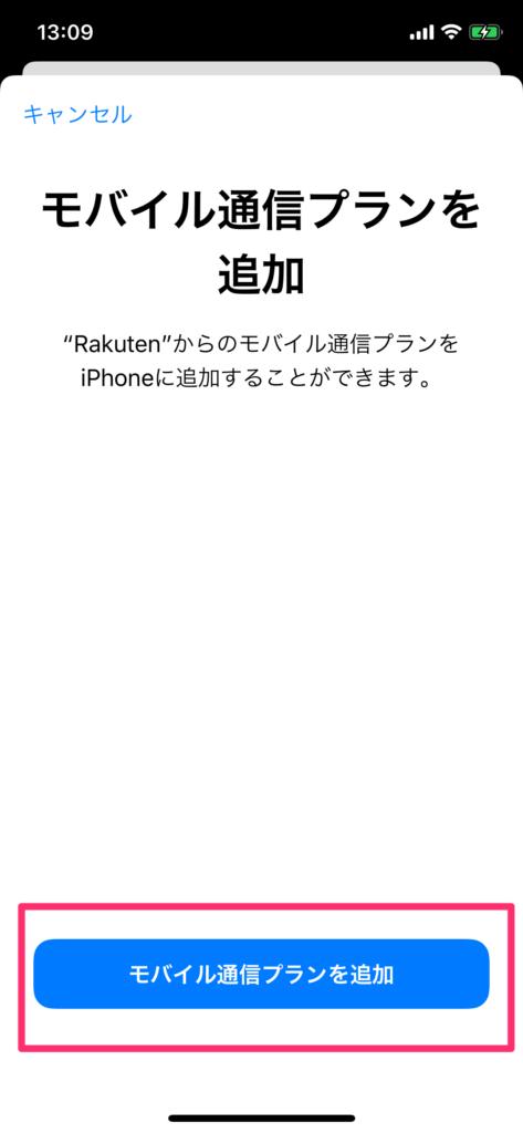iPhone-eSIM-3